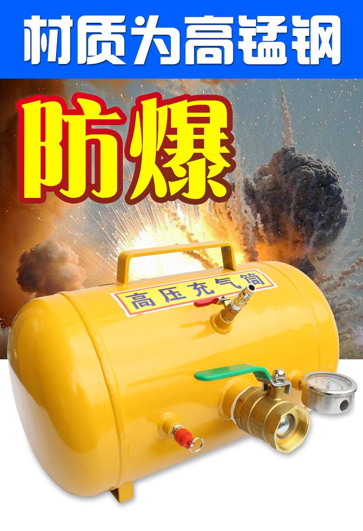 加厚大车真空胎爆充器/轮胎爆冲密封器/高压充气筒/轮胎维修工具