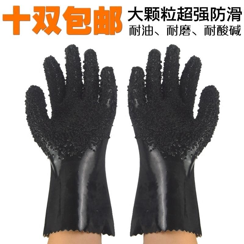 特價東亞蘭浪浸塑黑色止滑手套807耐酸鹼工業耐油防滑顆粒勞保