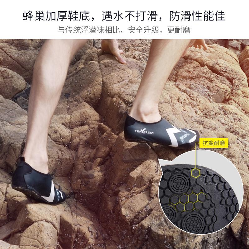 男女赤足软鞋浮潜鞋潜水沙滩鞋防滑跑步机鞋沙滩袜儿童涉水游泳鞋