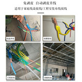 And thread Electrical universal connector Free automatic wire sheathing stripping line terminal and quick screwing head artifact