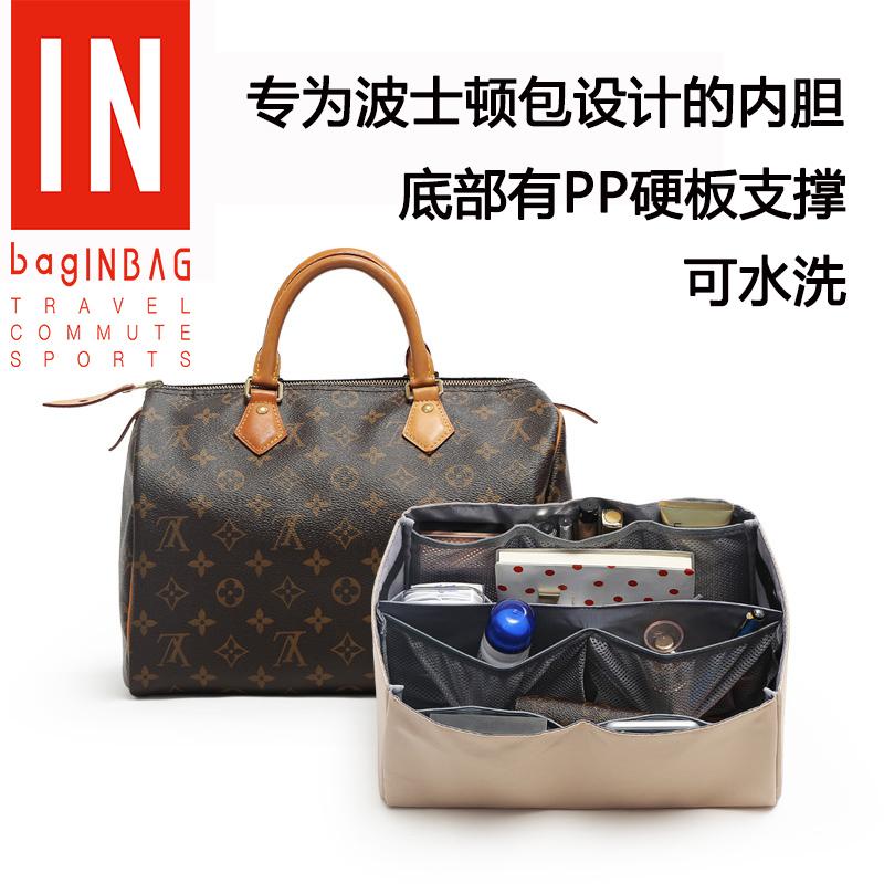 bagINBAG包中包內膽包整理包 speedy25/30/35波士頓包專屬內襯包
