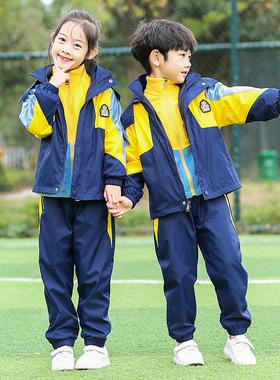 幼儿园园服春秋装班服儿童运动服小学生校服春秋套装三件套冲锋衣