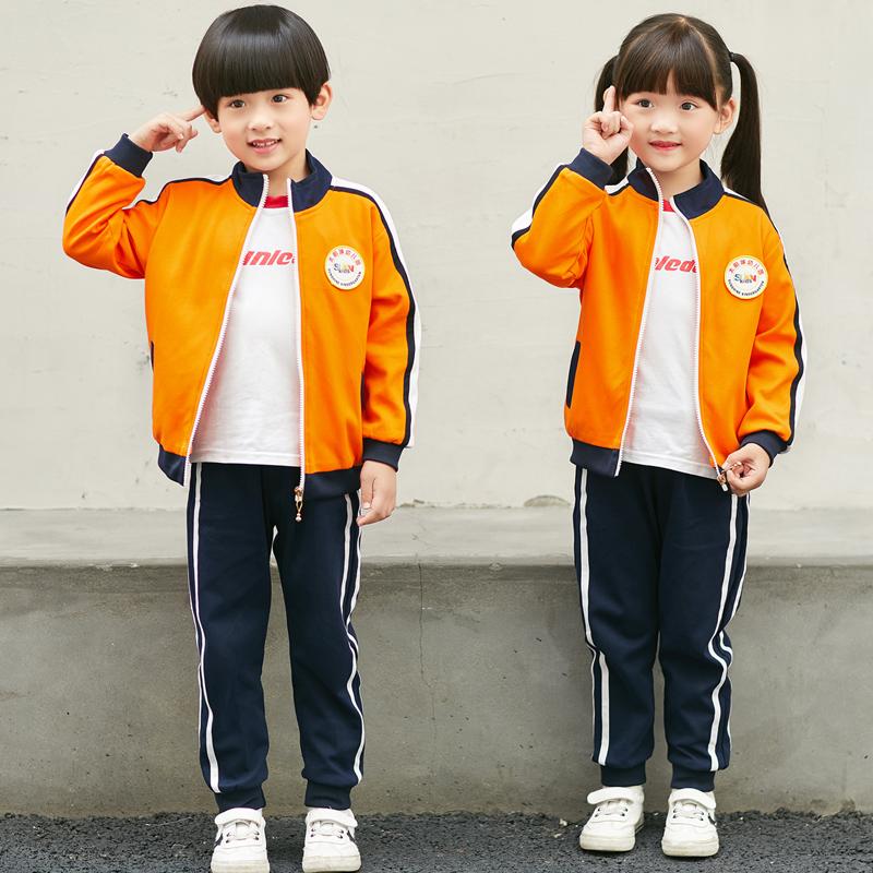 英伦幼儿园园服春季小学生班服春秋装儿童校服秋冬套装运动三件套