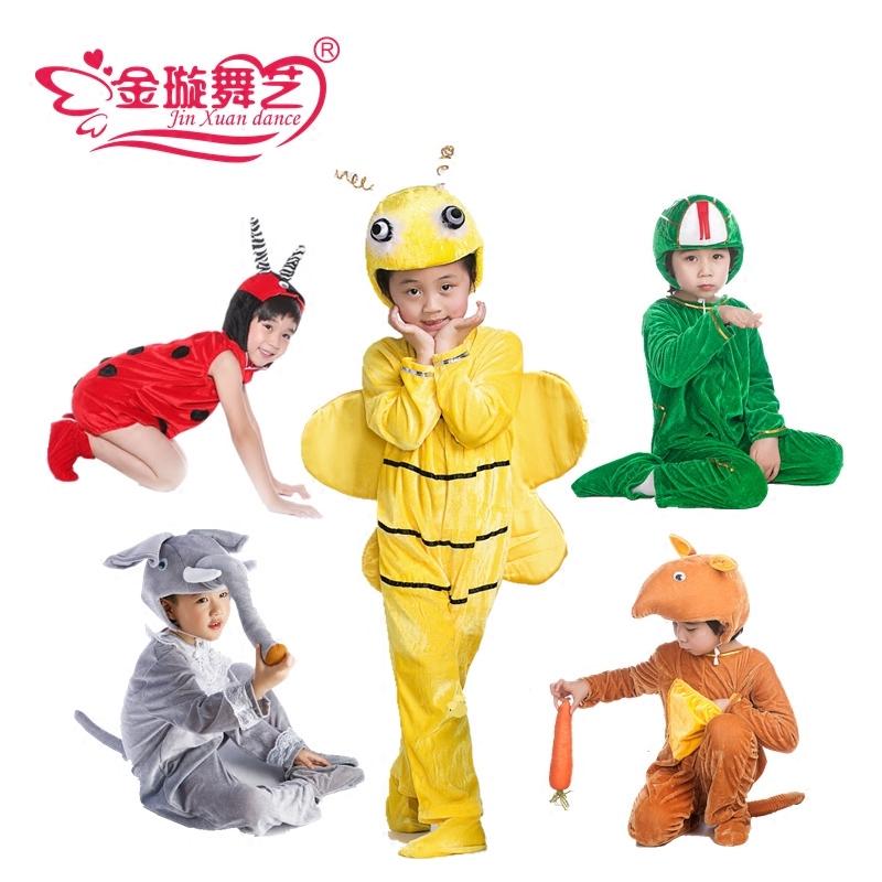 兒童動物表演服裝松鼠袋鼠大象蝸牛蛇蜜蜂蝴蝶企鵝白鴿烏鴉演出服