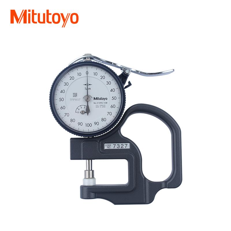 三丰Mitutoyo厚度计精度0.001测量仪测厚规0-10mm 7321 7301 7327