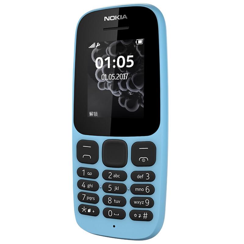移动直板按键老人手机经典学生手机备用机 DS 105 新 诺基亚 Nokia