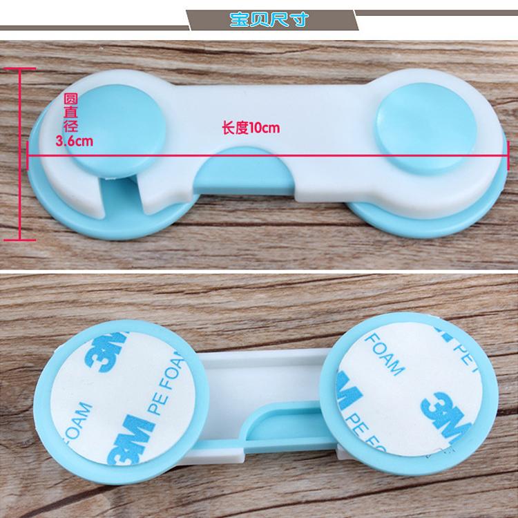 儿童防夹手柜门对开锁安全柜门锁 抽屉/冰箱多功防护婴儿用品