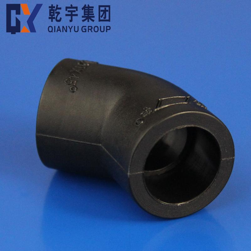 PE管件 20 25 32 4分 6分 1寸 注塑热熔 45°水管 管件 等径弯头