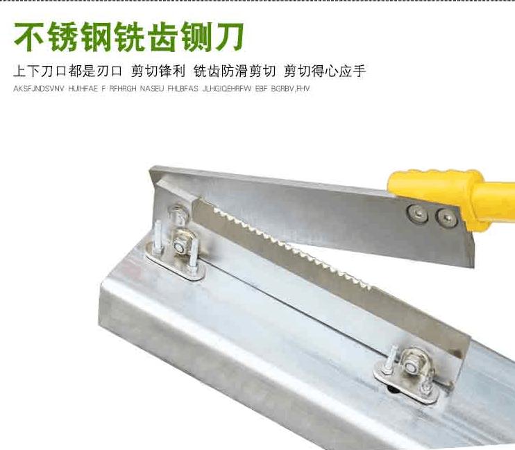 不锈钢铡刀排骨 牛肉干铡刀 中药材铡刀 切药刀 中草药刀(已开刃