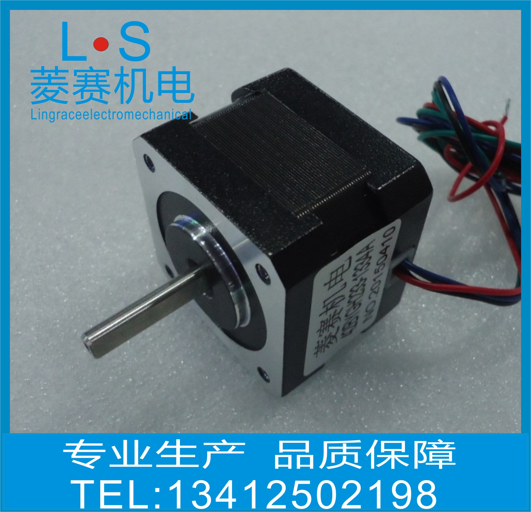 42步进电机 33MM 42两相步进电机 4线 轴径5MM 3D打印机 雕刻机