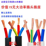 RVV2 core wire 3 1 1.5 2.5 46 core sheathed cable waterproof antifreeze square pure copper core cables GB