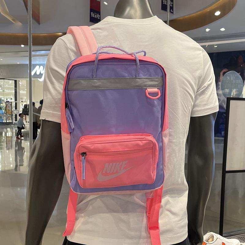 耐克大童书包可爱迷你可扩容户外休闲运动提包双肩小背包BA5927【图2】