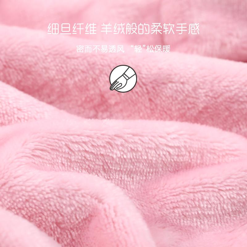 南极人睡衣女士冬季法兰绒珊瑚绒加厚加绒可爱款家居服套装秋冬天