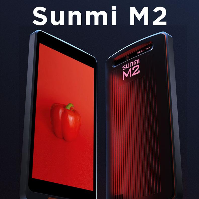 SUNMI/商米M2手持点菜机数据采集器终端机安卓PDA移动收银点菜机