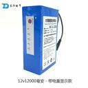 12v12000毫安12ah大容量聚合物锂电池 A品电芯大电流送充电器包邮 - 3