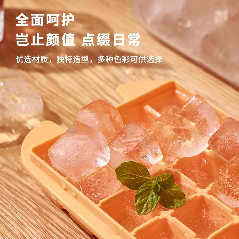 家用冰块模具冰格磨储冰盒冰箱冻大储存盒硅胶制冰神器商用食品级