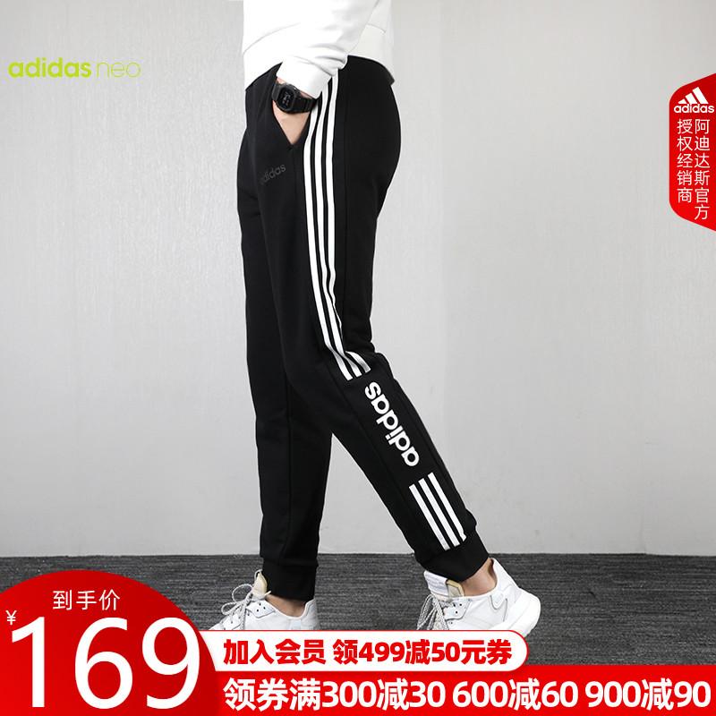 阿迪达斯官网授权长裤男2020夏季新品训练运动裤DQ3078 FP7487