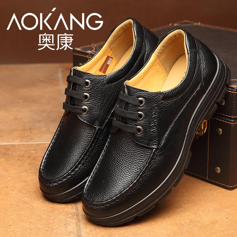 奧康商務休閒皮鞋圓頭中年牛皮男士皮鞋真皮繫帶男鞋頭層皮爸爸鞋