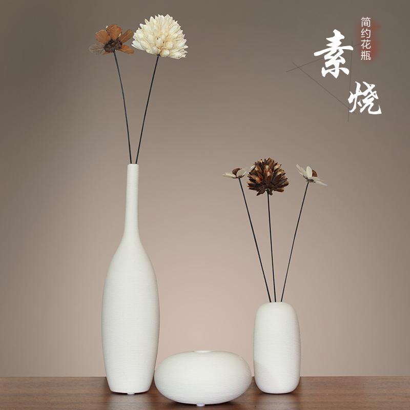 創意現代簡約新婚擺件電視櫃裝飾品房間擺設花瓶插花客廳乾花陶瓷