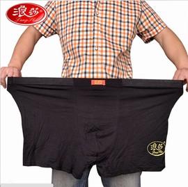 浪莎男士平角内裤全棉2条装肥佬裤特大码竹炭纤维胖子宽体裤头