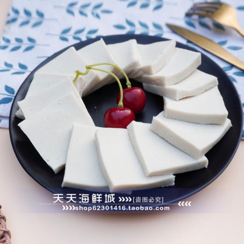 整箱安井千页豆腐千叶豆腐整块千夜豆腐冷冻火锅麻辣烫用