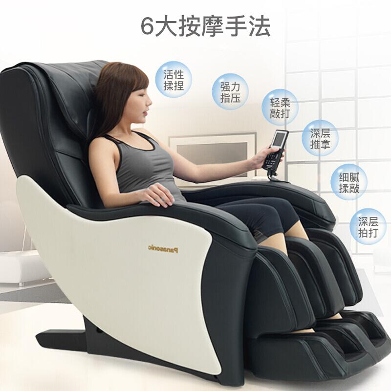 Panasonic/松下家用按摩椅自动多功能全身按摩沙发椅子MA01