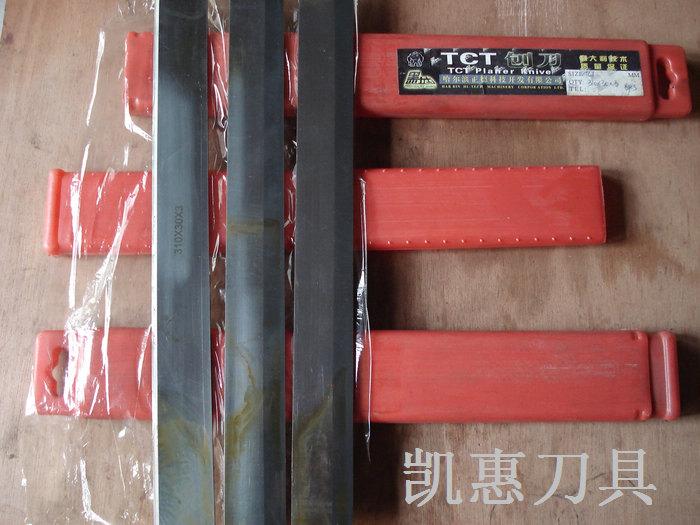 木工用钨钢TCT刨刀片 线割线条刀片 黑力士合金刨刀 硬木平压刨刀