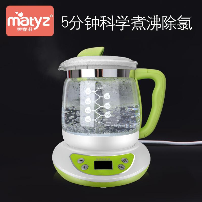 美泰滋恒温调奶器婴儿冲奶器暖奶器温奶器液晶屏宝宝冲奶机可烧水