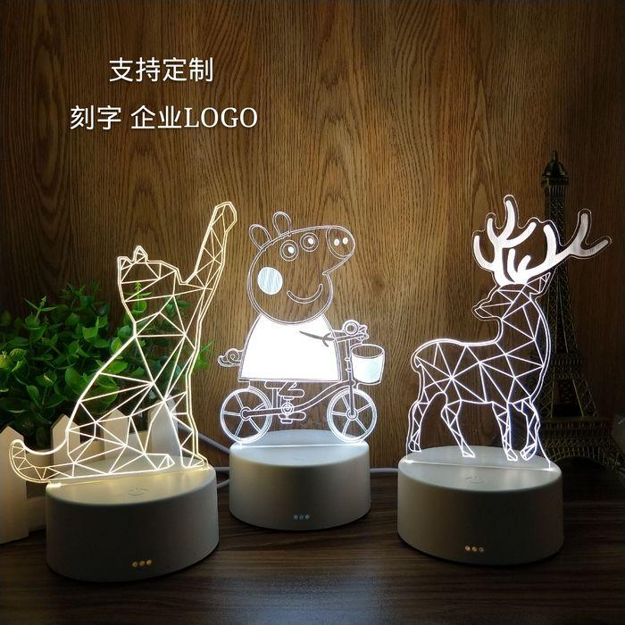 卡通卧室床头定制 diy 创意立体台灯插电 led 小猪佩奇夜灯礼品抖音 3D