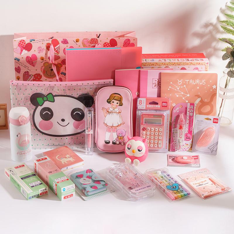 中小学生20件文具套装礼盒 送人生日礼物奖品圣诞可爱文具大礼包新年元旦春节节日生日送礼伴手礼