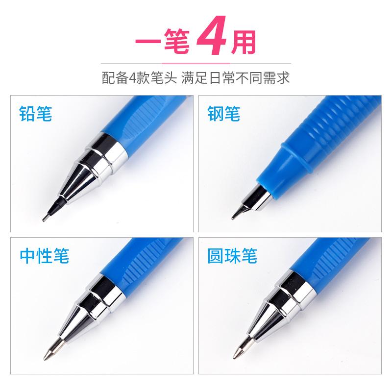 预防近视正姿护眼笔小学生儿童写字铅笔智能护眼笔坐姿矫正笔正资