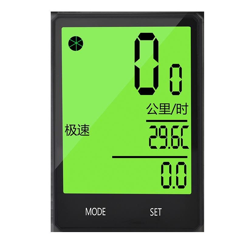 自行车码表山地车骑行无线中文防水夜光速度测器里程表单车迈速表