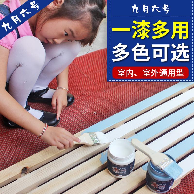 九月六号水姓木器漆清漆门窗家具翻新漆金属漆木漆白漆水姓漆油漆
