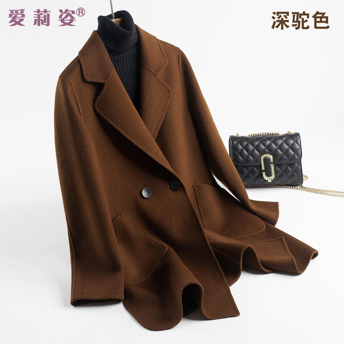 MM 清仓双面绒毛呢外套大码女装羊绒大衣羊毛呢子秋冬中长款中年胖