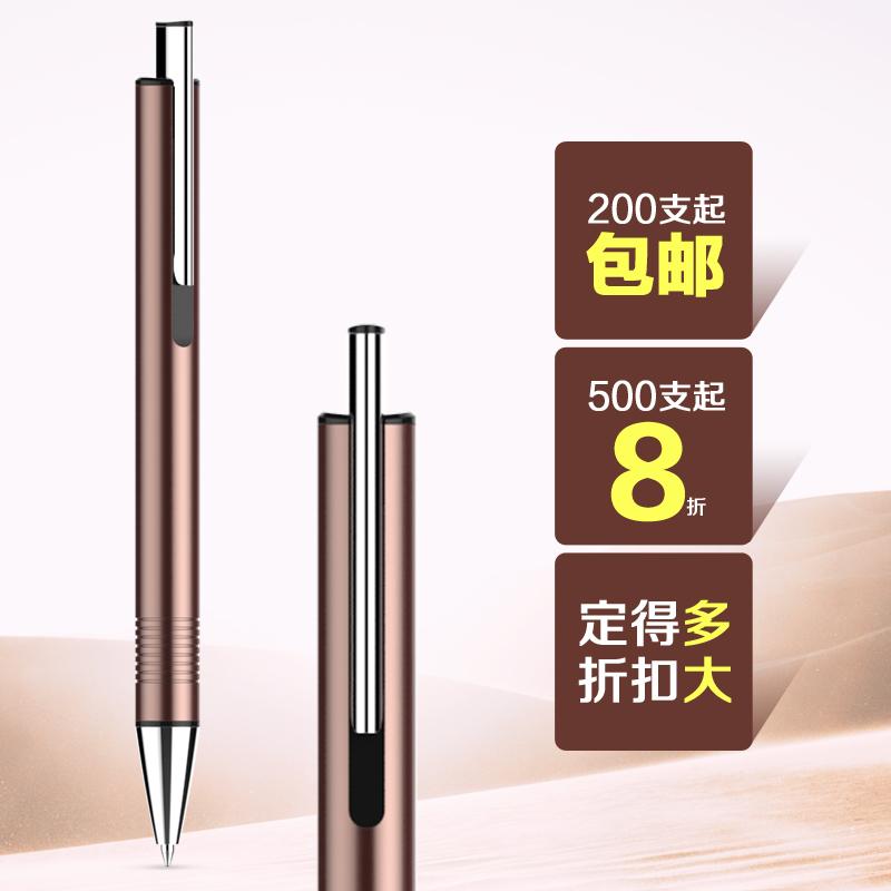 欧文赛斯Sword新款创意广告圆珠笔定制 按动金属笔定做笔logo