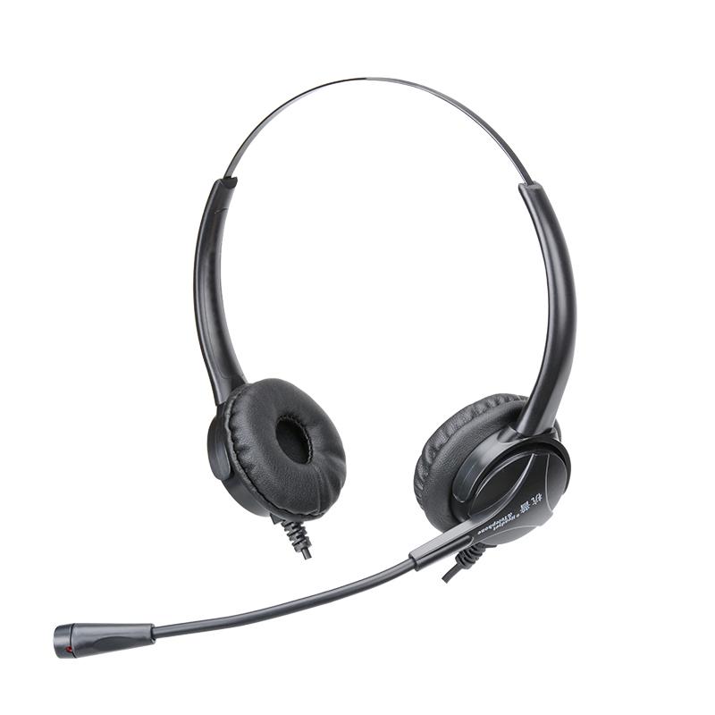 杭普H520NCD 话务员专用耳机头戴式 客服耳麦带话筒 USB电脑座机销售手机电销外呼带麦双耳降噪电话耳机有线