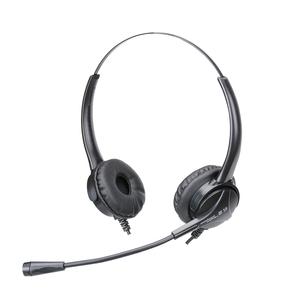 杭普 H520NCD电话耳机客服话务员耳麦座机电脑电销专用降噪头戴式