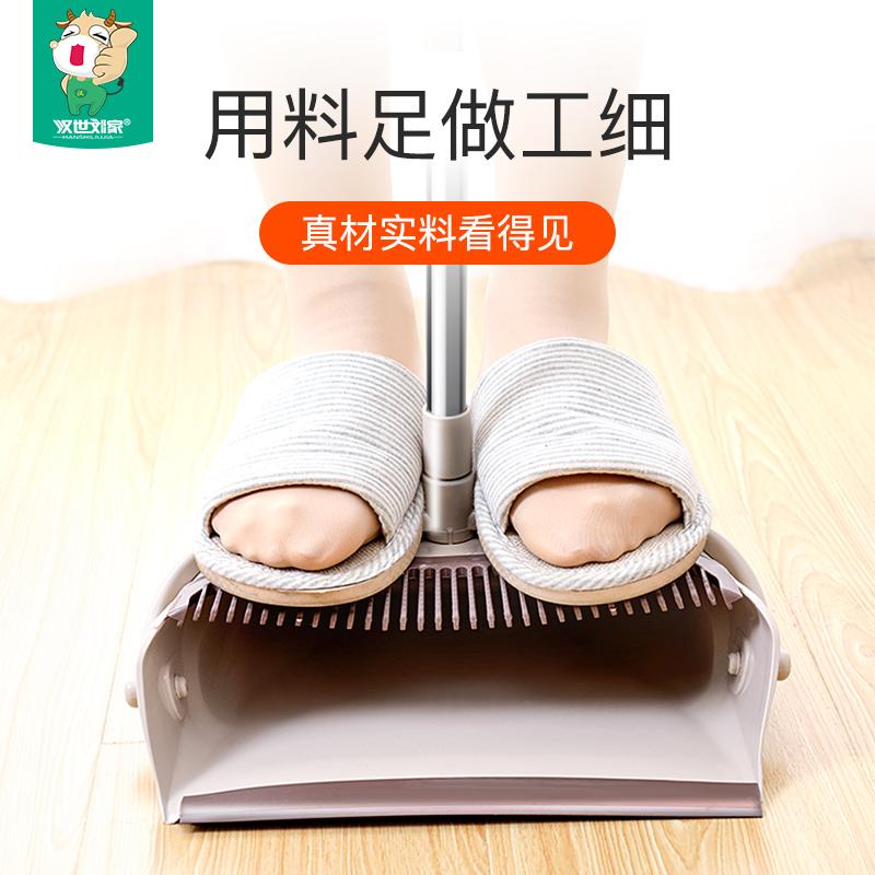魔术扫把簸箕套装组合家用单个笤帚宿舍扫地不沾头发软毛刮水扫帚