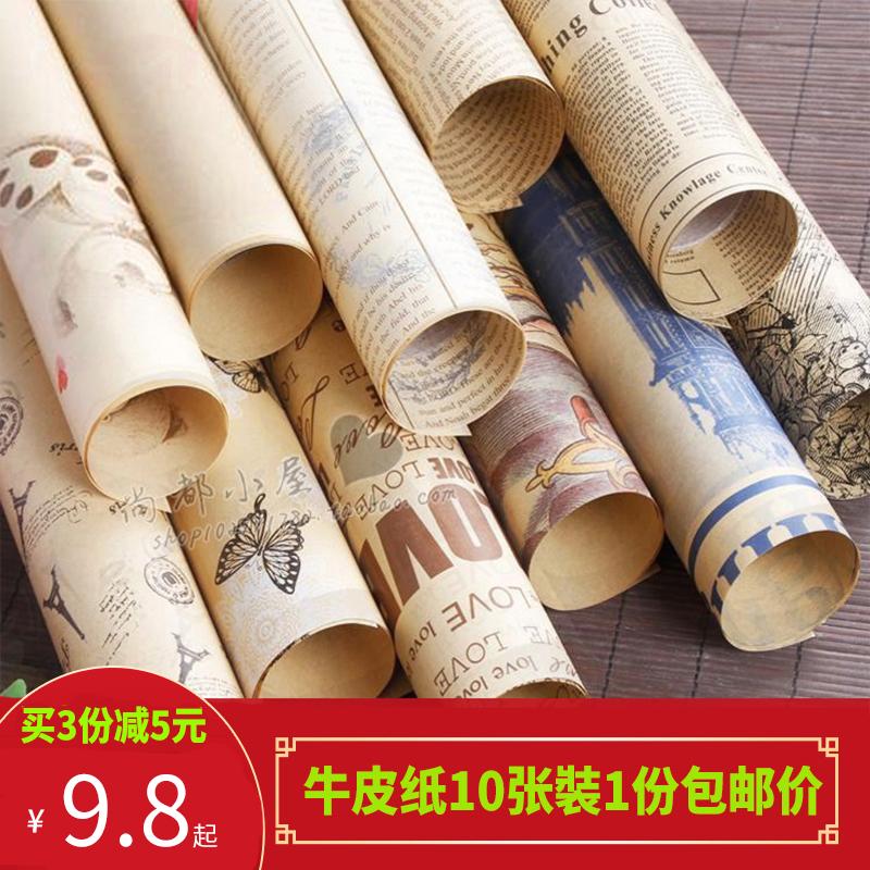 复古牛皮纸花束鲜花包装纸礼物礼品手工包书皮纸礼盒包装英文报纸