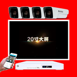 H265 + 600W HD night vision audio monitoring equipment set shop home network POE camera package