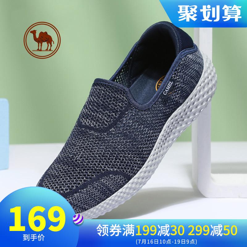 駱駝牌網鞋男春夏季透氣運動鞋男套腳休閒鞋慢跑舒適厚底網面男鞋
