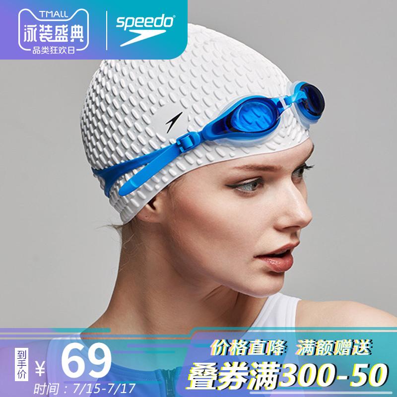 speedo泳帽男女 長髮防水矽膠游泳帽大號泡泡成人護耳不勒頭泳帽