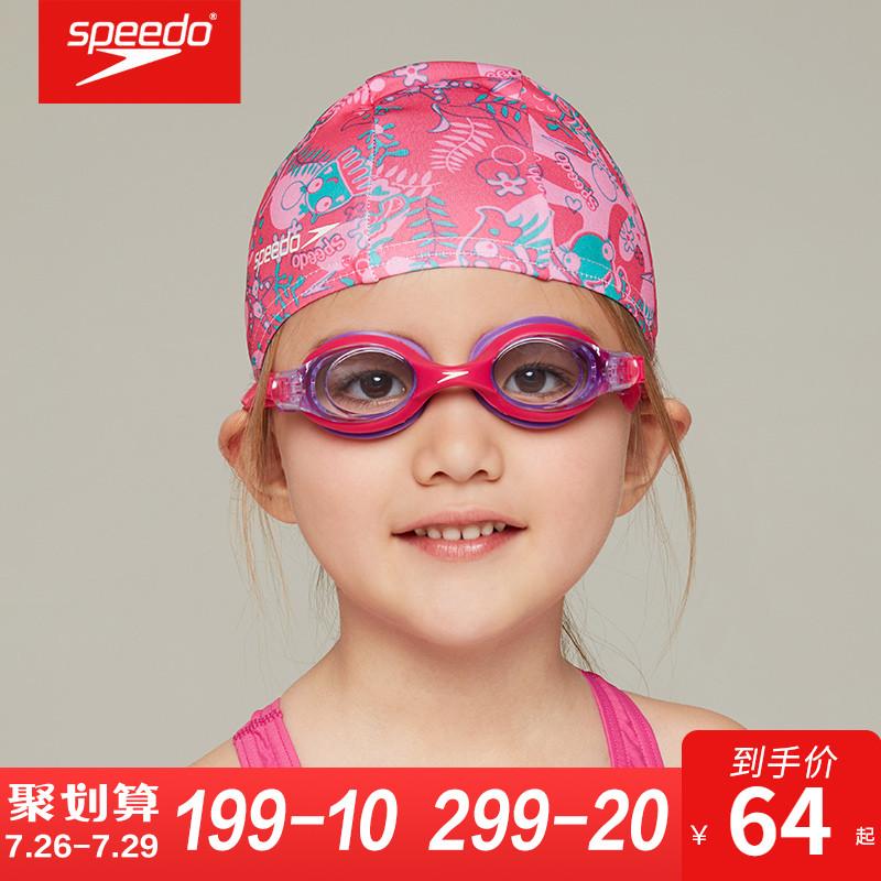speedo兒童泳鏡 男女 防水防霧 舒適游泳鏡 2-6歲嬰幼兒游泳眼鏡