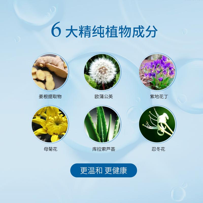 軍獻補水保濕滋潤特護乳液 神經酰胺嫩膚修護敏感肌專用護膚品  30ml