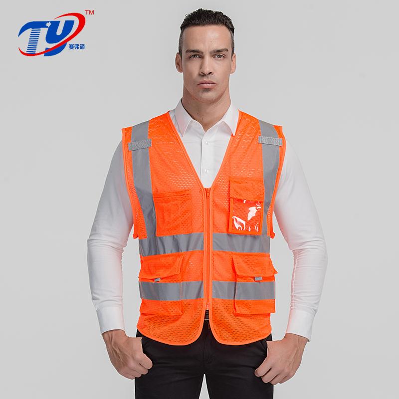 网布荧光反光衣背心多口袋安全施工马甲环卫道路工地夏季透气印字
