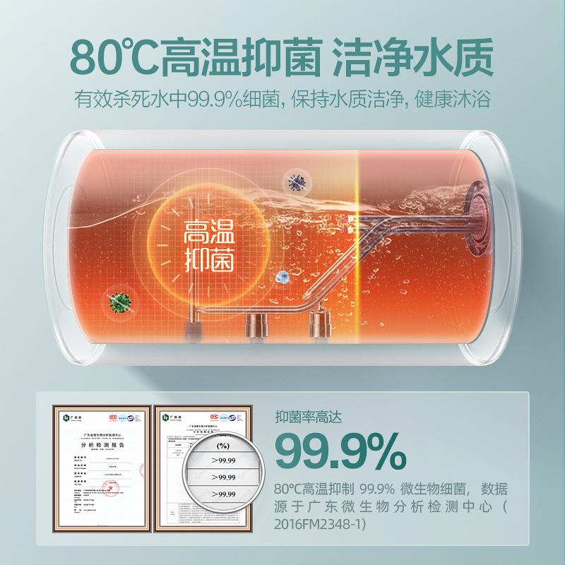 万和Q6S电热水器电家用60升卫生间储水式小型50L洗澡速热节能80L No.2