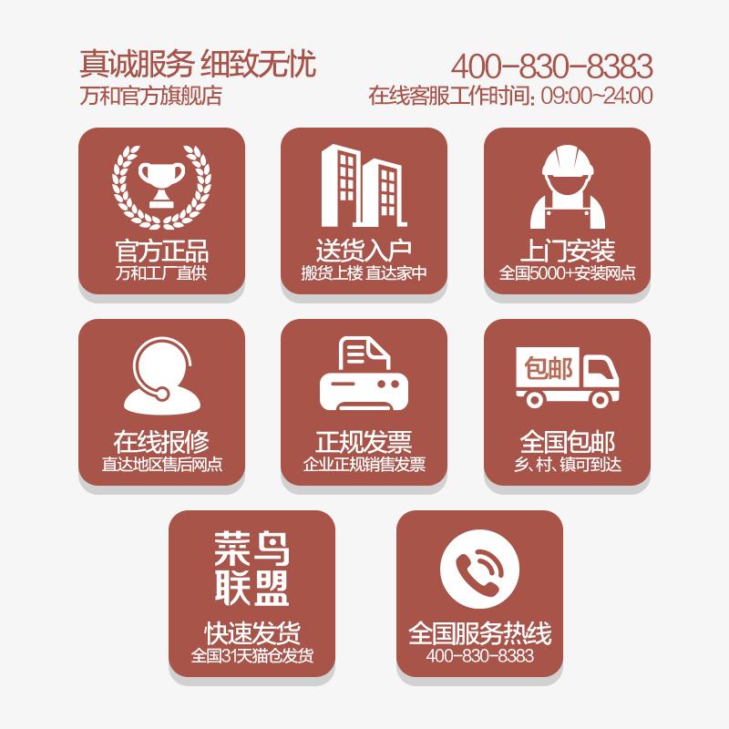 万和E40-Q1W1储水式速热电热水器电家用卫生间洗澡小型即热式40升