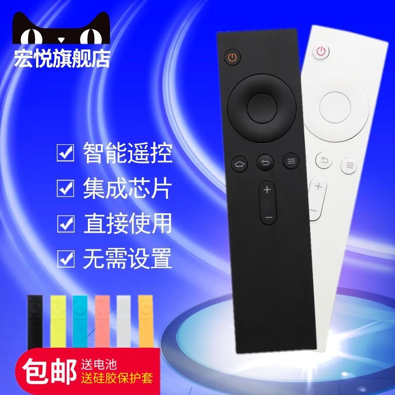 [淘寶網] 小米藍牙遙控器 mini小盒子 白色盒子4代 小米電視2S/3/3S遙控器