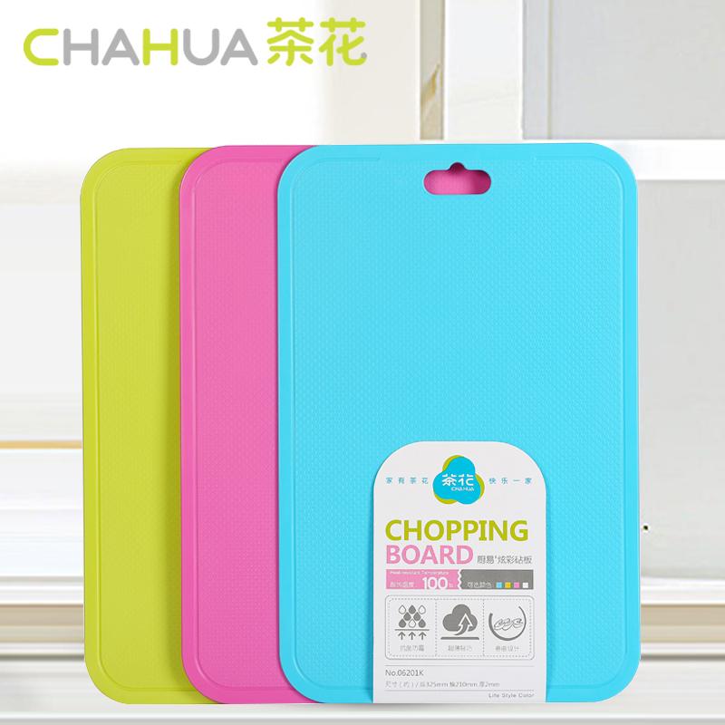 茶花砧板新型廚房菜板切水果墊炫彩塑料案板輕薄款耐用06201K