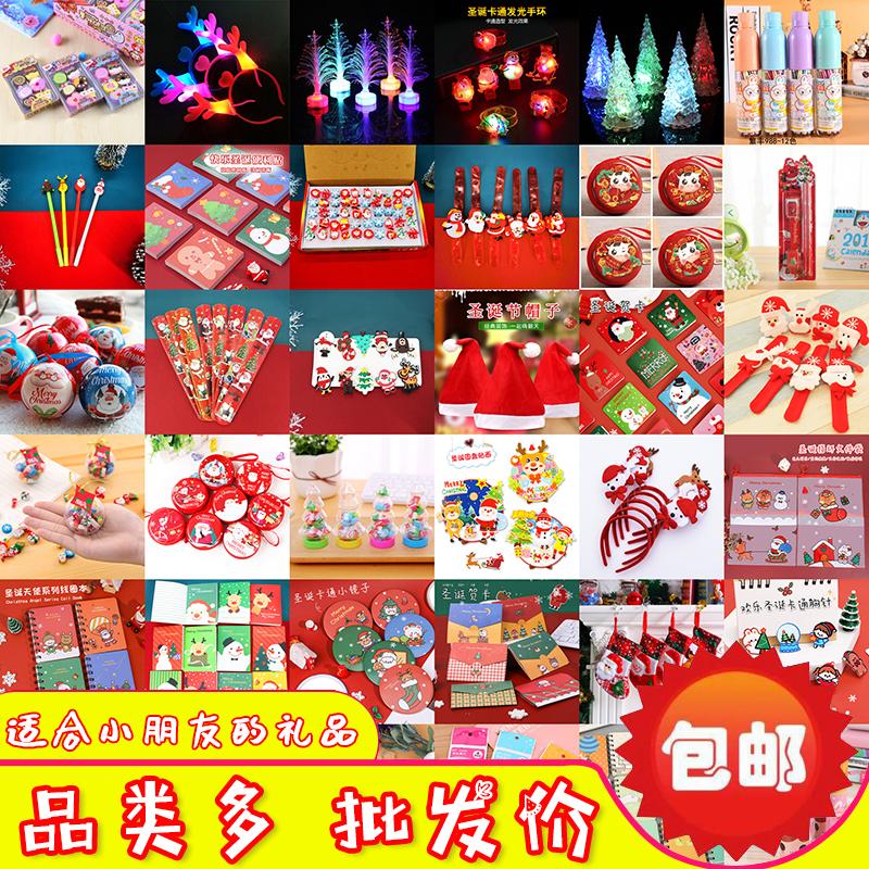 小学生奖励小礼品文具奖品创意幼儿园实用儿童节小孩朋友生日礼物 No.2